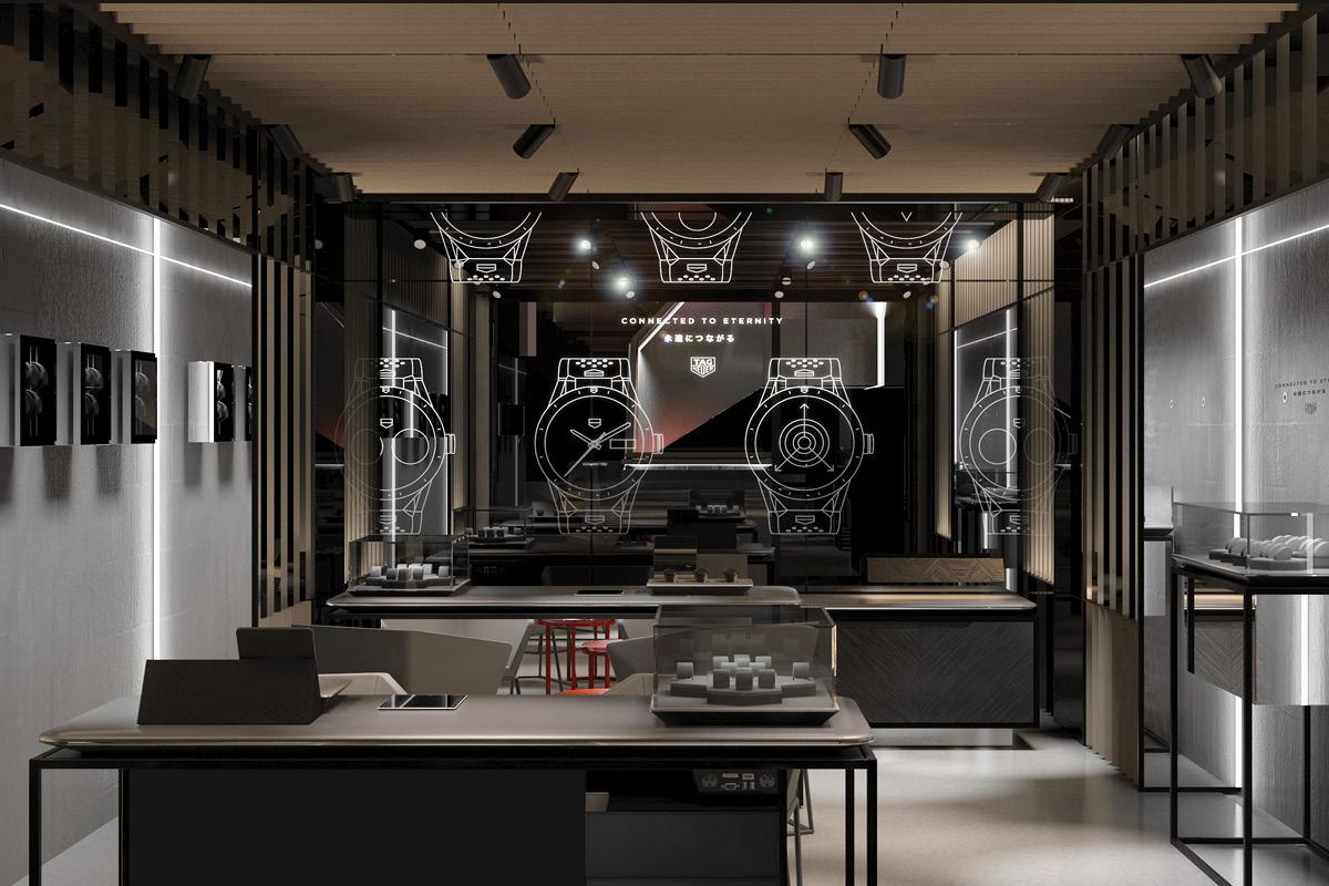 Sales lounge